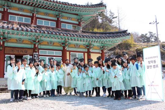 KT, 소외지역 교육 격차 해소 `글로벌멘토링` 7기 활동 시작